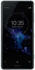 Sony Xperia XZ2 Premium DS H8166